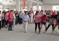2012年5月1日亚博体育下载开户首届职工趣味运动会
