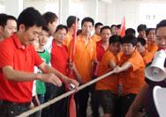 2012年5月2日亚博体育下载开户首届职工趣味运动会